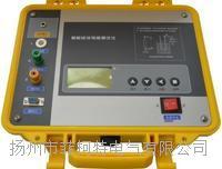 SR5000A蓄电池绝缘电阻测试仪 SR5000A蓄电池绝缘电阻测试仪