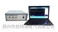 SRBX-II变压器绕组变形测试仪(频响法) SRBX-II变压器绕组变形测试仪(频响法)