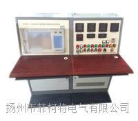 SRTWPD-2局部放电试验台 SRTWPD-2局部放电试验台