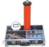 MEZGF系列直流高压发生器 MEZGF系列直流高压发生器
