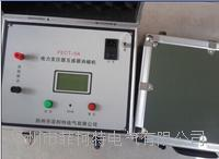 MEXC-10电力变压器互感器消磁机 MEXC-10电力变压器互感器消磁机
