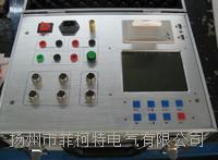 YH2009C型高压开关综合测试仪 YH2009C型高压开关综合测试仪
