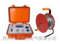 接地引下线导通测试仪YH-10D 接地引下线导通测试仪YH-10D