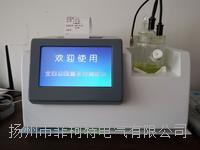 SF101型微量水分测定仪 SF101型微量水分测定仪