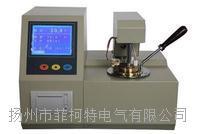 KLB301闭口闪点自动测定仪 KLB301闭口闪点自动测定仪