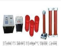 变频串谐交流耐压试验装置 SN5280变频串谐交流耐压试验装置