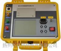 SN4650氧化锌避雷器带电测试仪 SN4650氧化锌避雷器带电测试仪