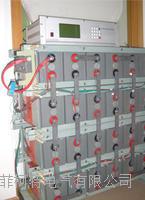 XD-2000蓄电池在线监测系统 XD-2000蓄电池在线监测系统