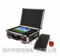 SDDL-2005智能电缆故障测试管理系统  SDDL-2005智能电缆故障测试管理系统