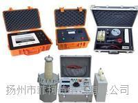 SDDL-2013电缆故障测试仪 SDDL-2013电缆故障测试仪