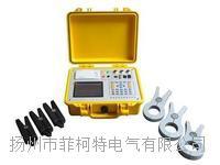 SDDN-2000电能质量分析仪(台式) SDDN-2000电能质量分析仪(台式)