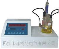 SDYWS变压器油微量水分测定器 SDYWS变压器油微量水分测定器
