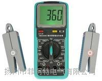 SD600B数字双钳相位伏安表 SD600B数字双钳相位伏安表
