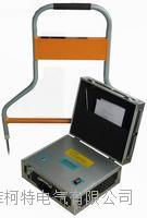 FHD-10型路灯电缆故障定位仪 FHD-10型路灯电缆故障定位仪