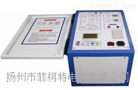 抗干扰介损自动测试仪(品牌:菲柯特) FECT-6000D