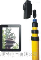 视频带电设备检测仪价格 FECT-TV