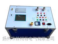 HGY-2510S互感器伏安特性综合测试仪