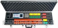 WHX-860A中置柜多功能无线高压核相仪