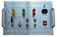 三相变压器绕组变形测试仪/频响法/阻抗法