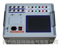 GCKC-GAS双端接地高压开关机械特性测试仪