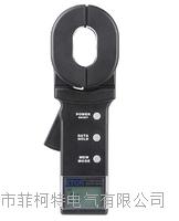 ETCR2000A钳形接地电阻测试仪
