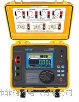 ETCR3520C高性能高压绝缘电阻测试仪
