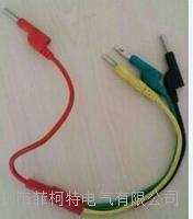 ABCDFWL型短接线/测试导线