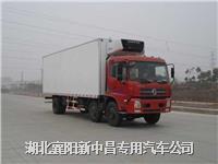 东风天锦国四柴油冷藏车7.4米7.8吨中型国四冷藏车
