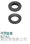 IMAO今尾,球面墊圈,BJ742-10201-SUS,中國總代理,DSWF0422,自動化備件,廠家直銷