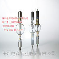 超高壓紫外燈  牛尾   USH-1005D  現貨處理  提高光學系統的性能