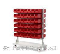 K+K皇加力移動式貨架(雙面)|深圳電商原裝供應