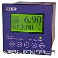 工业酸度计|精密酸度计 工业酸度计
