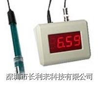 生产数显酸度计,上等酸度计,酸度计特价销售 P-8012