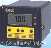 酸碱度&酸碱度电位控制器 ORP-101 HOTEC PH/ORP-101 PH-101
