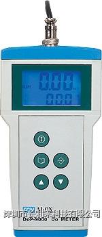 便携式溶氧仪 DOP-9000
