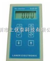 手提式DO仪,手提式溶氧仪,手提式溶解氧仪 DOB-80