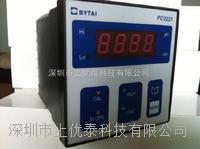 经济型PH控制器 PC-3221