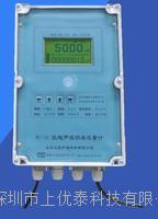 專業超聲波波明渠流量計 WL-1A1