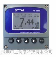 在線監測PH檢測儀 PC-3550