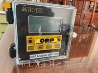 全新合泰ORP計儀器深度改短 ORP-101N