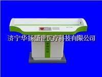 婴幼儿智能体检仪 HY-STW100(豪华型)