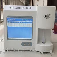 HY-MR600基础版母乳检测仪 HY-MR600(Ⅰ)
