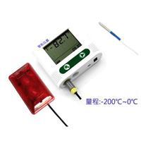 報警超低溫溫度記錄儀 i500-ULT-A