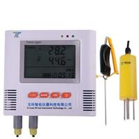 土壤溫度濕度記錄儀 i500-TWS