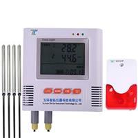 四路報警溫度記錄儀 i500-E4T-A