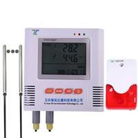 八路溫度記錄儀帶聲光報警 i500-E8T-A