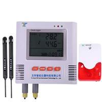 雙路溫濕度記錄儀帶聲光報警 i500-E2TH-A