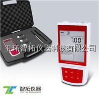 經濟型便攜式pH計 PH-200