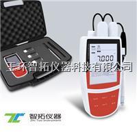標準型便攜式pH計 PH200+