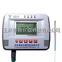 帶短信報警溫度記錄儀 i200-ELT
